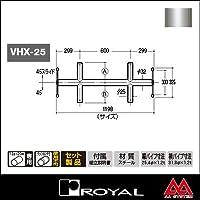 e-kanamono ロイヤル Vヒップクロスバー受け 25φ VHX-25-2025 1198mm クローム