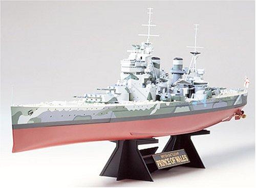 タミヤ 1/350 艦船シリーズ No.11 イギリス海軍 戦艦 プリンス・オブ・ウェールズ プラモデル 78011