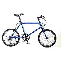 RAYSUSレイサス 自転車 20インチ RY-206KTN-H ミニベロ(小径車) シマノ6段ギア 95%完成車