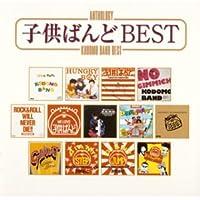 Anthology 子供ばんど BEST