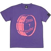 Drum Rocker 1(ドラムロッカー) Tシャツ (V.パープル) sp030tee-pu -G- ロック ドラム 太鼓 紫色