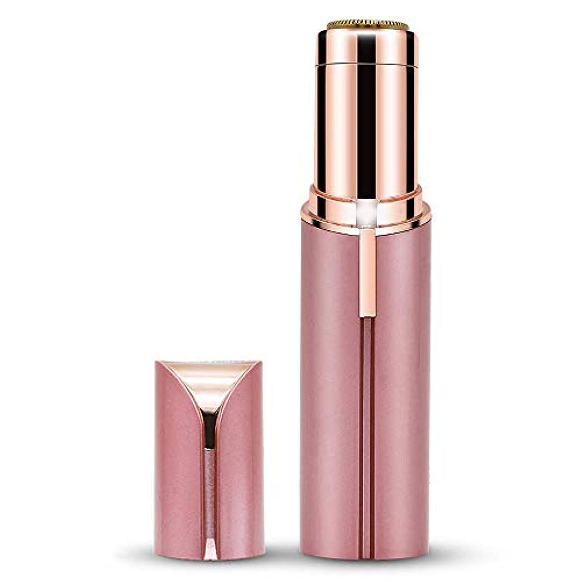 ロッカールームパノラマレディースシェーバー 電動 フェイスシェーバー 脱毛器 USB充電式 女性 顔剃り 回転式 女性除毛器 携帯便利 ピンク