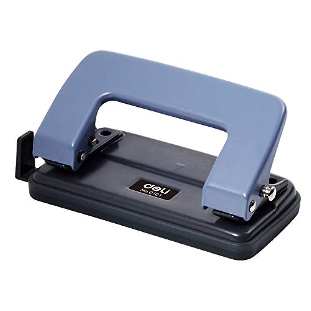 に対して違反する恒久的穴あけパンチ穿孔機 打孔机punching machine 2穴のパンチ穴のマシンOffice文房具は12を打つことができます クラフトパンチ文具 (色 : 紫の)