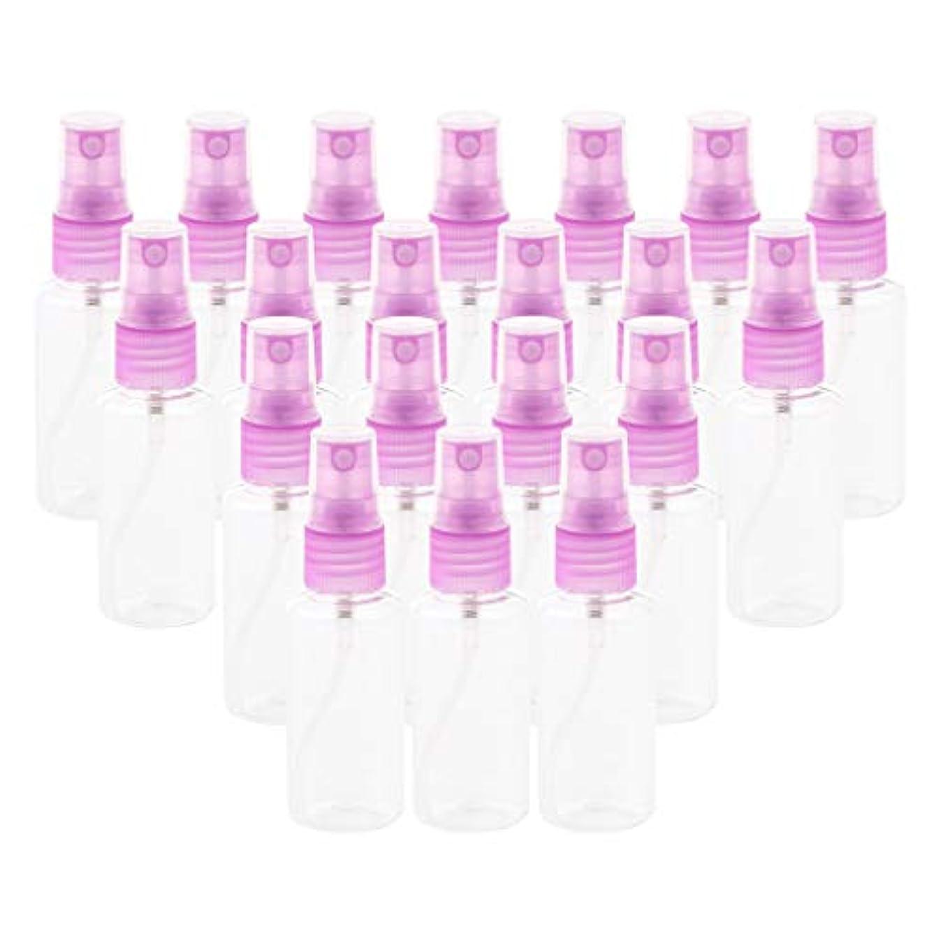 ラッシュおじいちゃんプランテーションCUTICATE 約20個 30ml 化粧小分け容器 トラベル用ボトル 詰替ボトル スプレーボトル 旅行用 全3色 - 紫