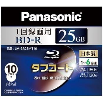 パナソニック ブルーレイディスク 国産 録画用6倍速 25GB(単層 追記型) 10枚パック LM-BR25MT10
