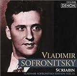 ウラジーミル ソフロニツキー エディション VOL.14 スクリャービン