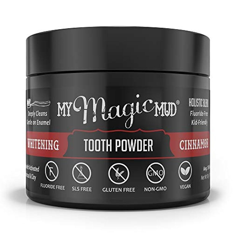 見る人百年早いMy Magic Mud Activated Charcoal Whitening Tooth Powder - Cinnamon 30g/1.06oz並行輸入品