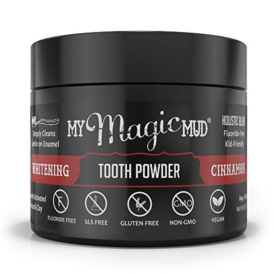 系譜シビック加速度My Magic Mud Activated Charcoal Whitening Tooth Powder - Cinnamon 30g/1.06oz並行輸入品