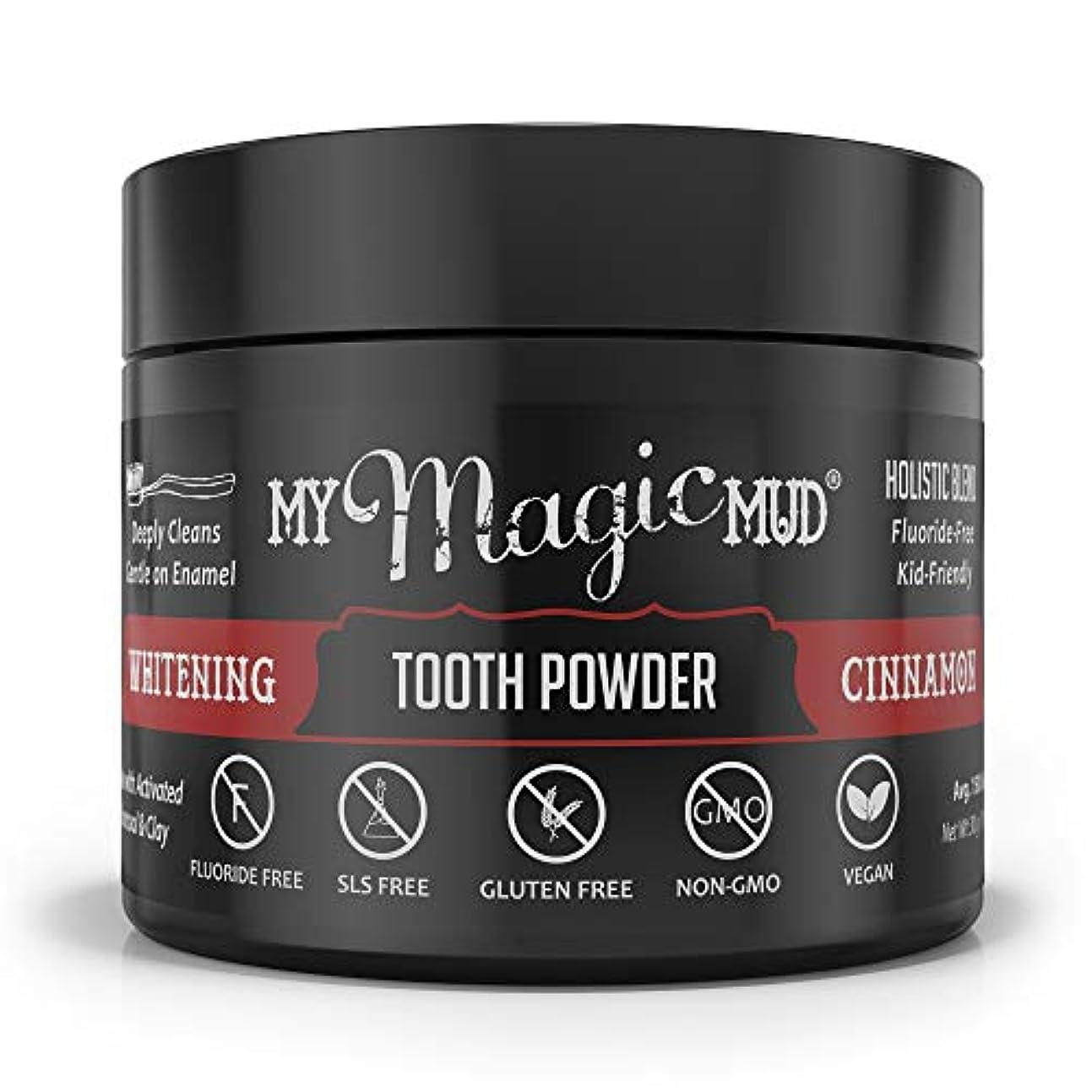 巨大流行コイルMy Magic Mud Activated Charcoal Whitening Tooth Powder - Cinnamon 30g/1.06oz並行輸入品