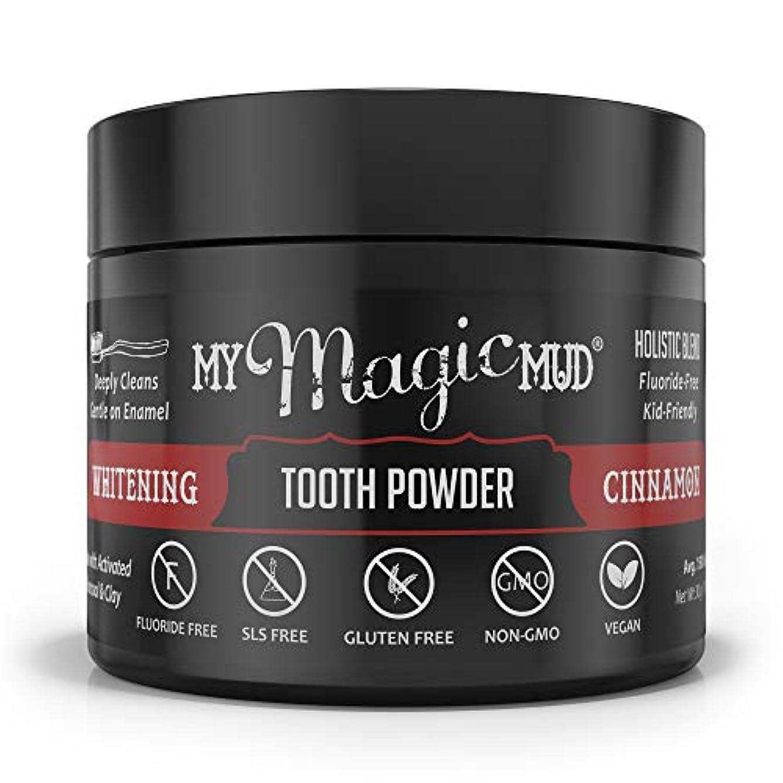 バックグラウンドストレスまた明日ねMy Magic Mud Activated Charcoal Whitening Tooth Powder - Cinnamon 30g/1.06oz並行輸入品