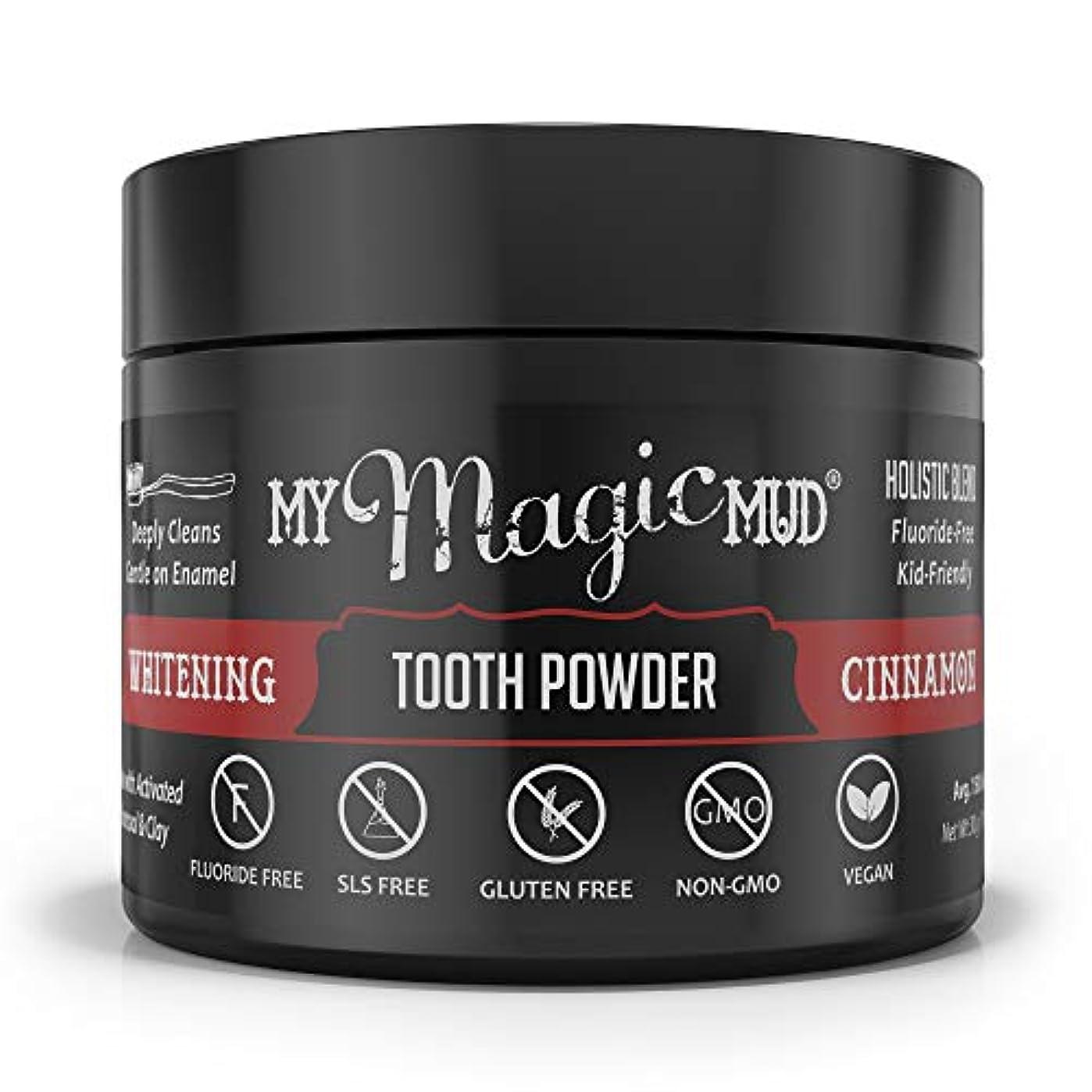 抑圧する動機付けるかごMy Magic Mud Activated Charcoal Whitening Tooth Powder - Cinnamon 30g/1.06oz並行輸入品
