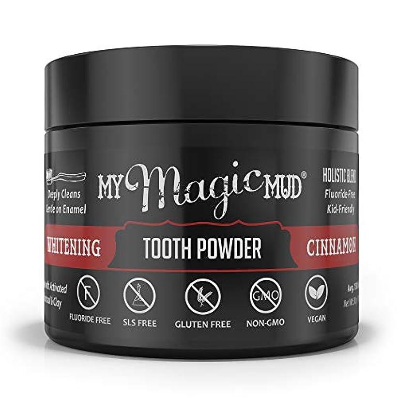 成熟勘違いするロックMy Magic Mud Activated Charcoal Whitening Tooth Powder - Cinnamon 30g/1.06oz並行輸入品