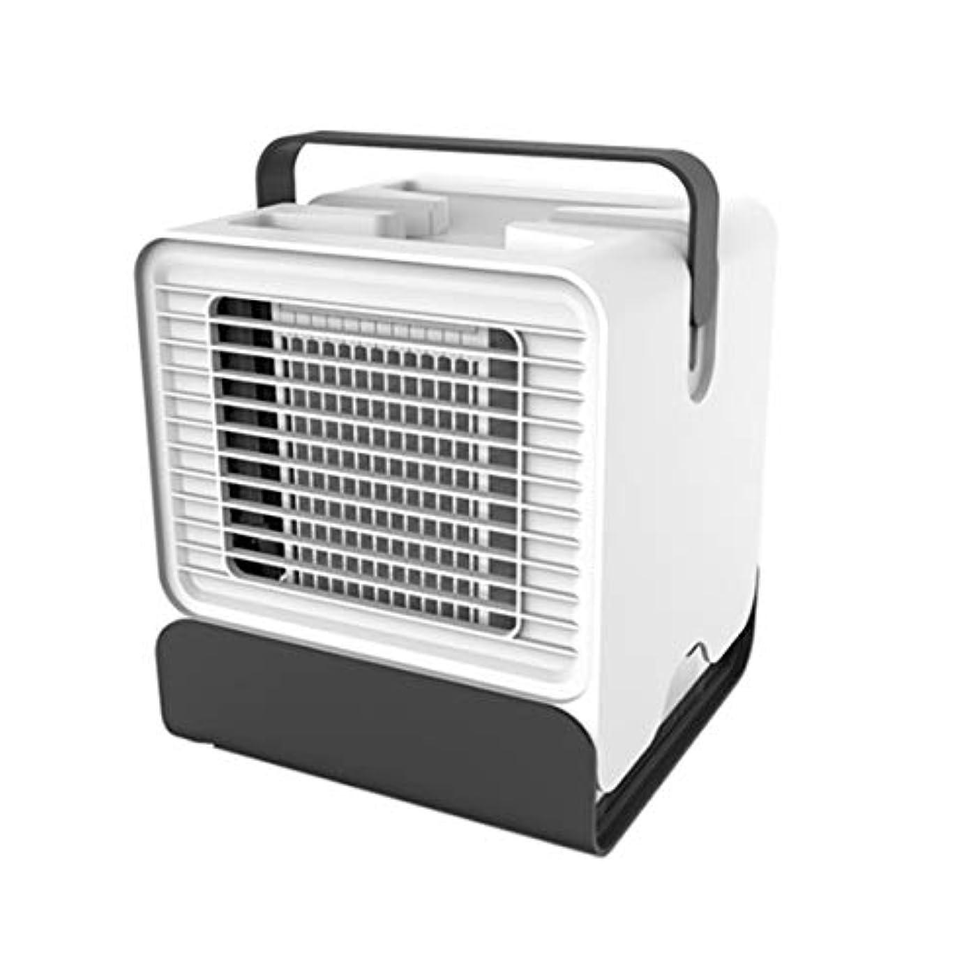 有限予約安定した白い寝室の功妙なより涼しいファンLEDのための小型エアコンの涼しい冷却ファン、白