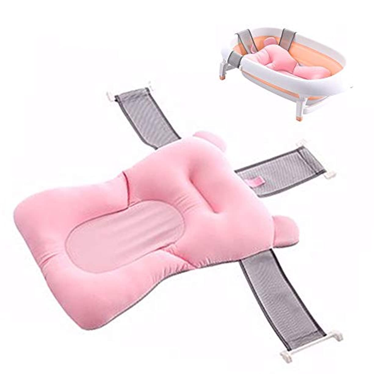 繊維ヒョウ繊維赤ちゃん浴槽枕風呂クッション幼児ラウンジャーエアクッション柔らかい滑り止めバスシート用0-12ヶ月幼児,Pink