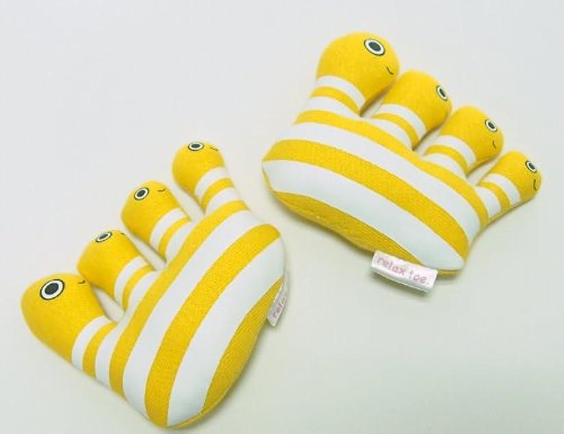 空白雰囲気解明する足指リラックスグッズ Relax toe リラックストゥー アナゴ 足指パッド (黄 (ニシキアナゴ))