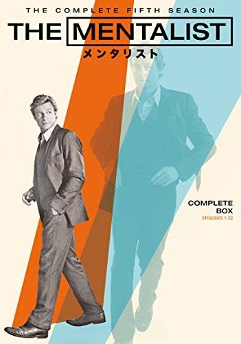 THE MENTALIST/メンタリスト <フィフス・シーズン> コンプリート・ボックス (11枚組) [DVD]の詳細を見る