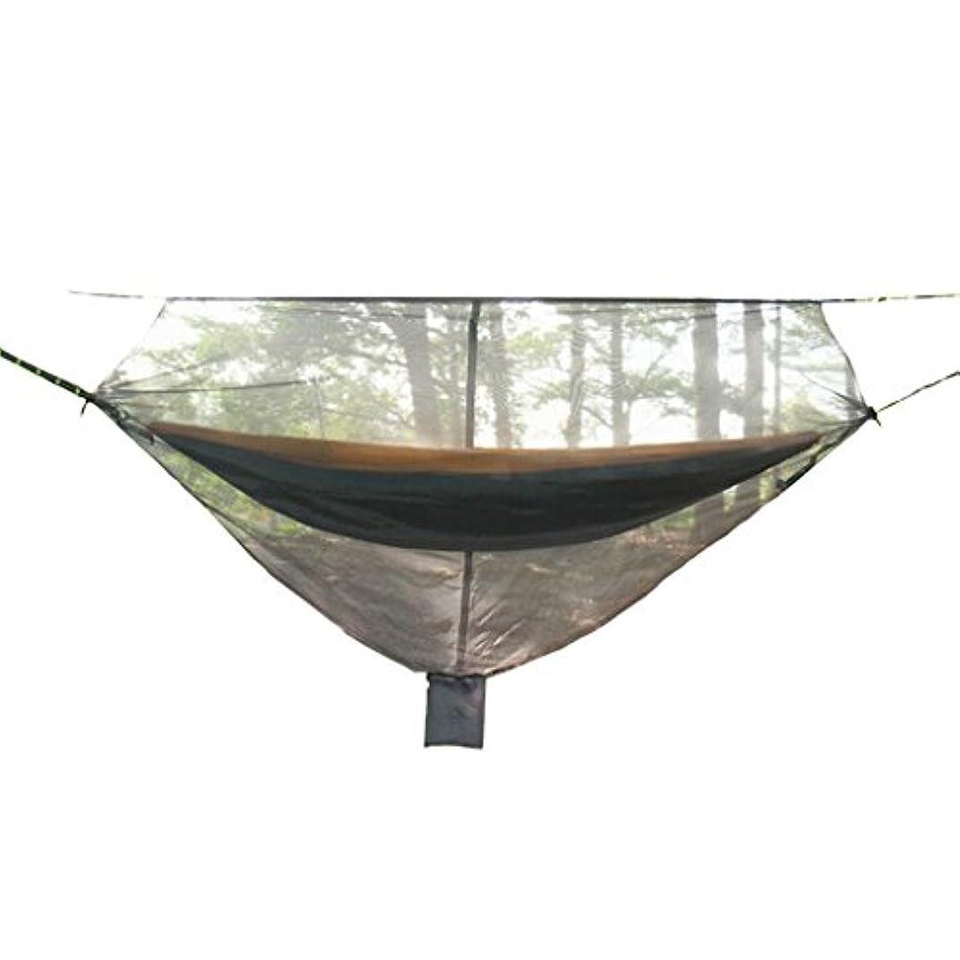 枯れる賄賂倒産YSNJXB ハンモック 蚊帳ハンモックとの屋外、対蚊のキャンプ旅行、黒、320 * 140 Cm キャンプ用ハンモック、頑丈な、トラベルバッグ