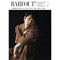 BARFOUT! 276 二宮和也 (Brown's books)