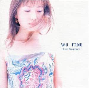 WU FANG~Five Fragrance~