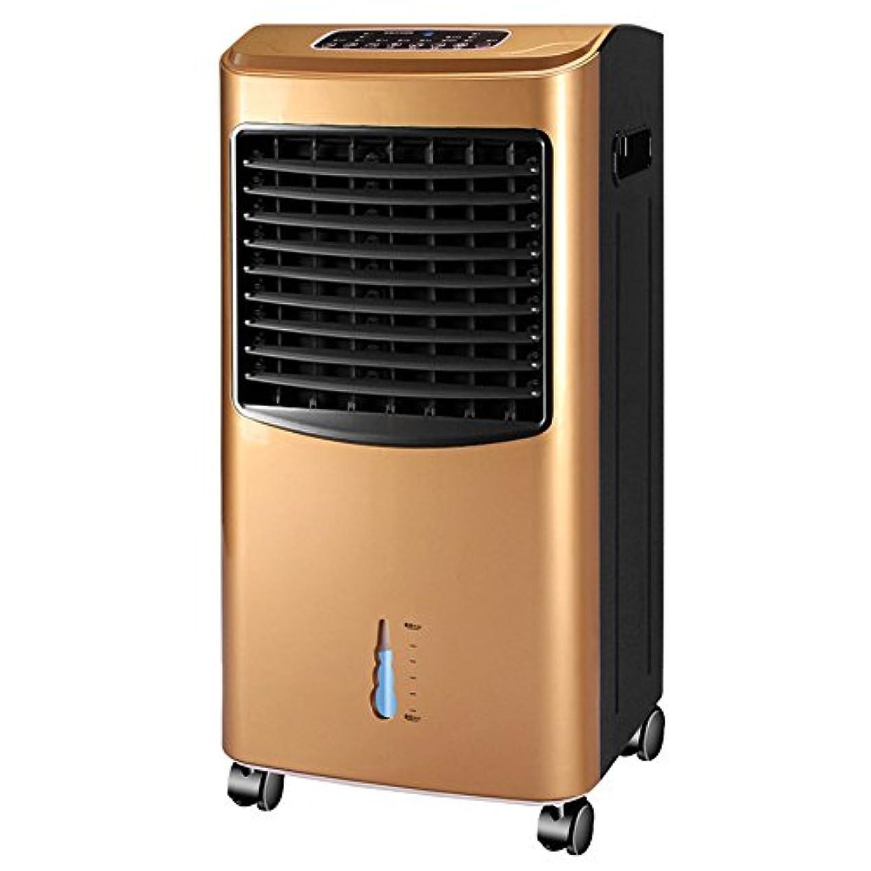 ブース本頭蓋骨小型ポータブルエアコンファン、モバイルエアコンファン、水冷エアコン、蒸発空気クーラー、家族寮