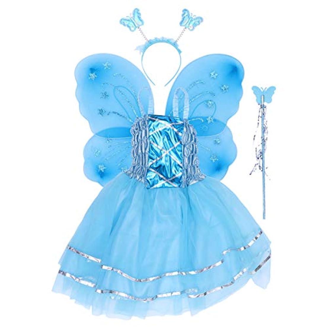 イノセンス表示に付けるBESTOYARD 蝶の羽、ワンド、ヘッドバンド、ツツードレス(スカイブルー)と4個の女の子バタフライプリンセス妖精のコスチュームセット