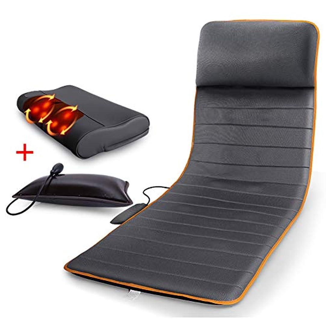 乱用充電ぐるぐる多機能ボディ電気毛布ベッドマッサージシートクッション - 熱で背中のマッサージャー、フルバックの痛みを軽減、ホームオフィスの椅子のためのマッサージチェアパッド