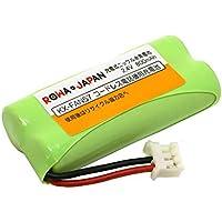 【日本市場向け】【大容量】【ロワジャパン】 パナソニック コードレスFAX 子機 KX-PD205DL-W KX-PD304DL-W KX-PD604DL-W KX-PD552DL-H の【 KX-FAN57 】 充電池 電話機 互換 バッテリー