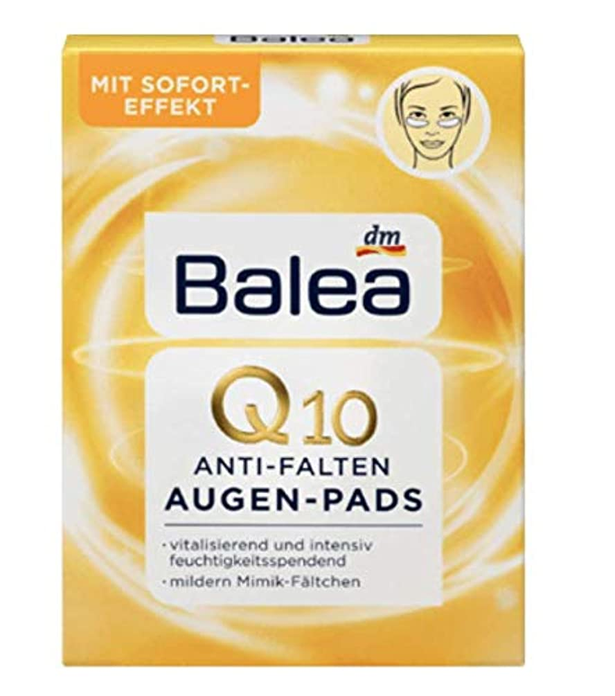 悲しみ最大Balea Q10 Anti-Wrinkle Eye Pads, 12 pcs