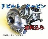タービン MA63S(HT07) ワゴンRワイド 13900-75F51