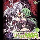 エミル・クロニクル・オンライン 「は~とふるMAP」Vol.3