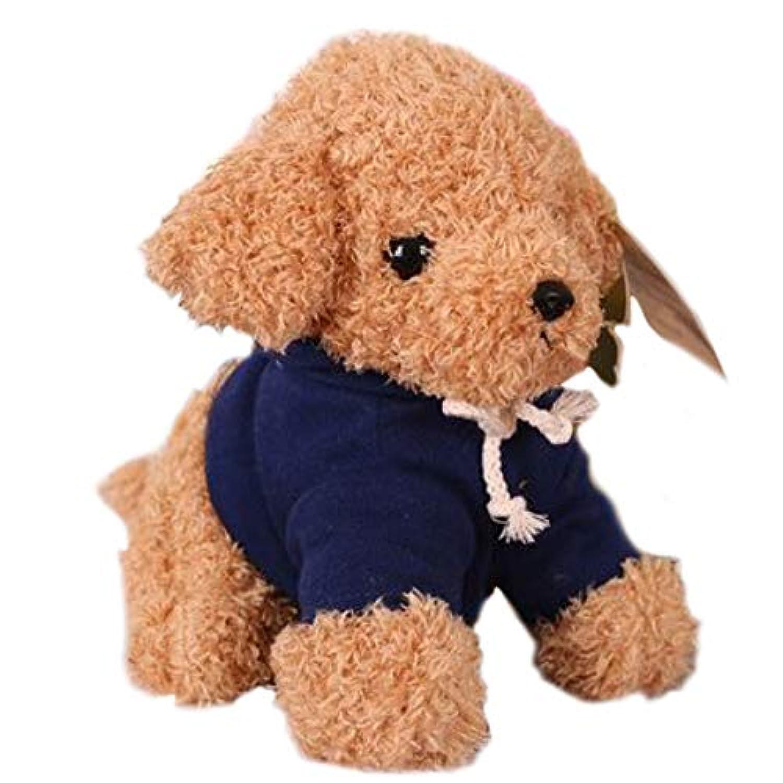 【 Alnair 】犬 ぬいぐるみ 可愛い犬 動物 お祝い イヌ 白 20㎝ ワンちゃん トイプードル 誕生日プレゼント 誕生日 記念日 贈り物 ギフト (クリーム:橙服)