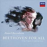 最新決定盤ベートーヴェン・ベスト~ピアノ協奏曲全集