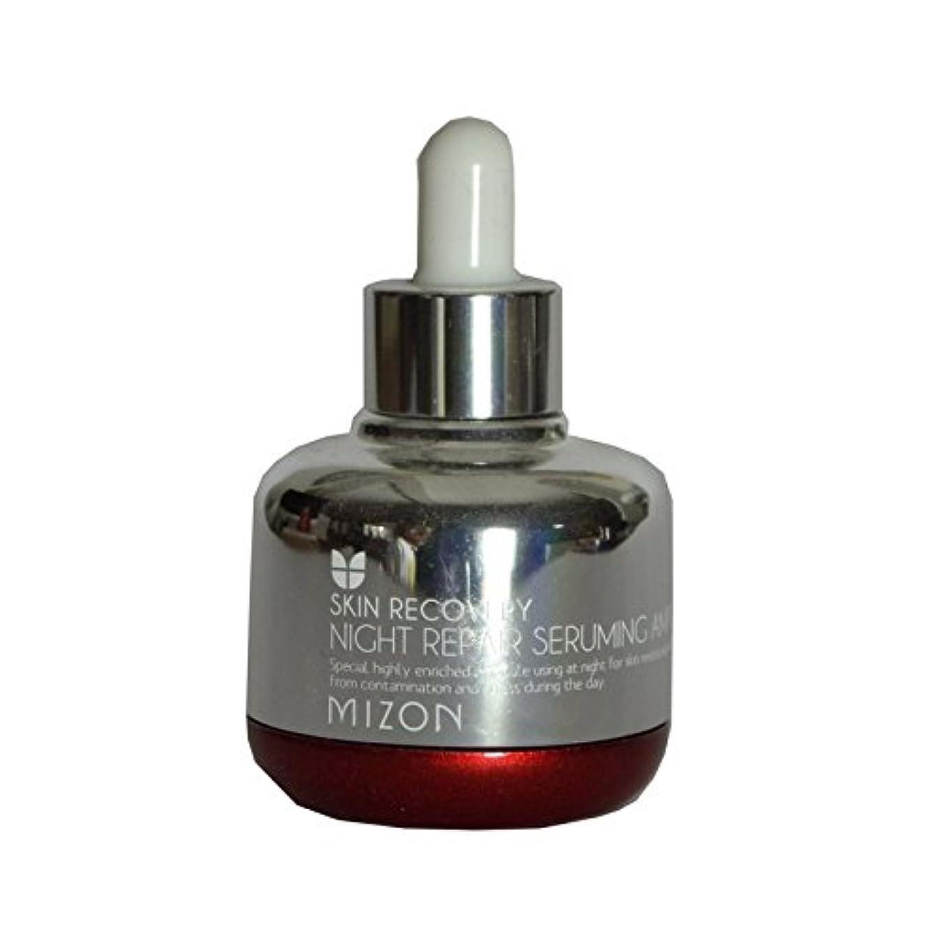 明るい船上透明にアンプルを ナイトリペア x4 - Mizon Night Repair Seruming Ampoule (Pack of 4) [並行輸入品]