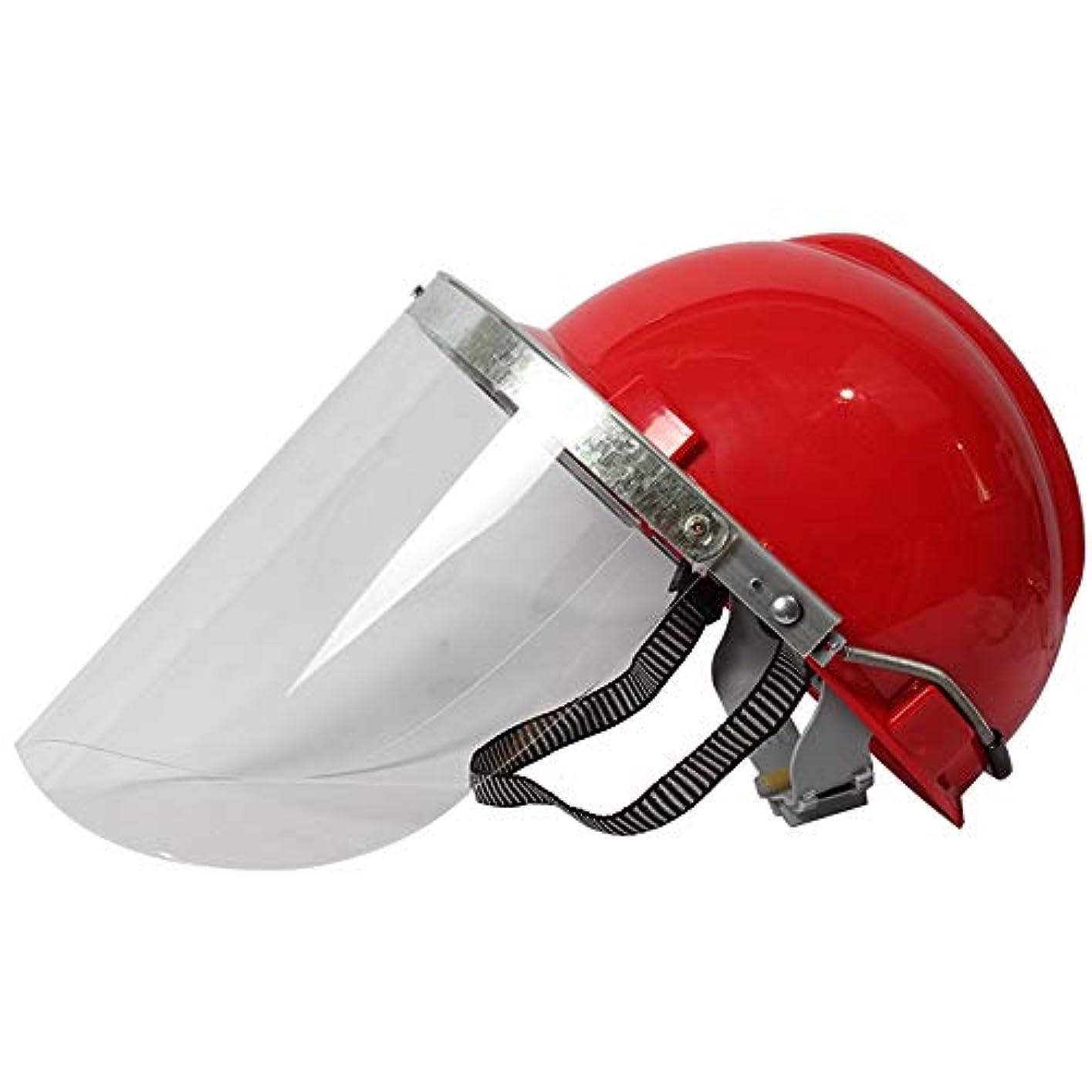 感謝している定数プランテーション安全性 ヘルメット 調節可能 ヘルメット 保護装置 建設用 住宅改善用,