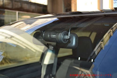 ユピテル ドライブレコーダー DRY-WiFiV3c 200万画素Full HD/WiFi/ GPS/衝撃センサー/HDR/対角131°  ロードサービス1年無料 製品保証1年 保証金4万円 東西LED式信号機対応 8GB microSD付属