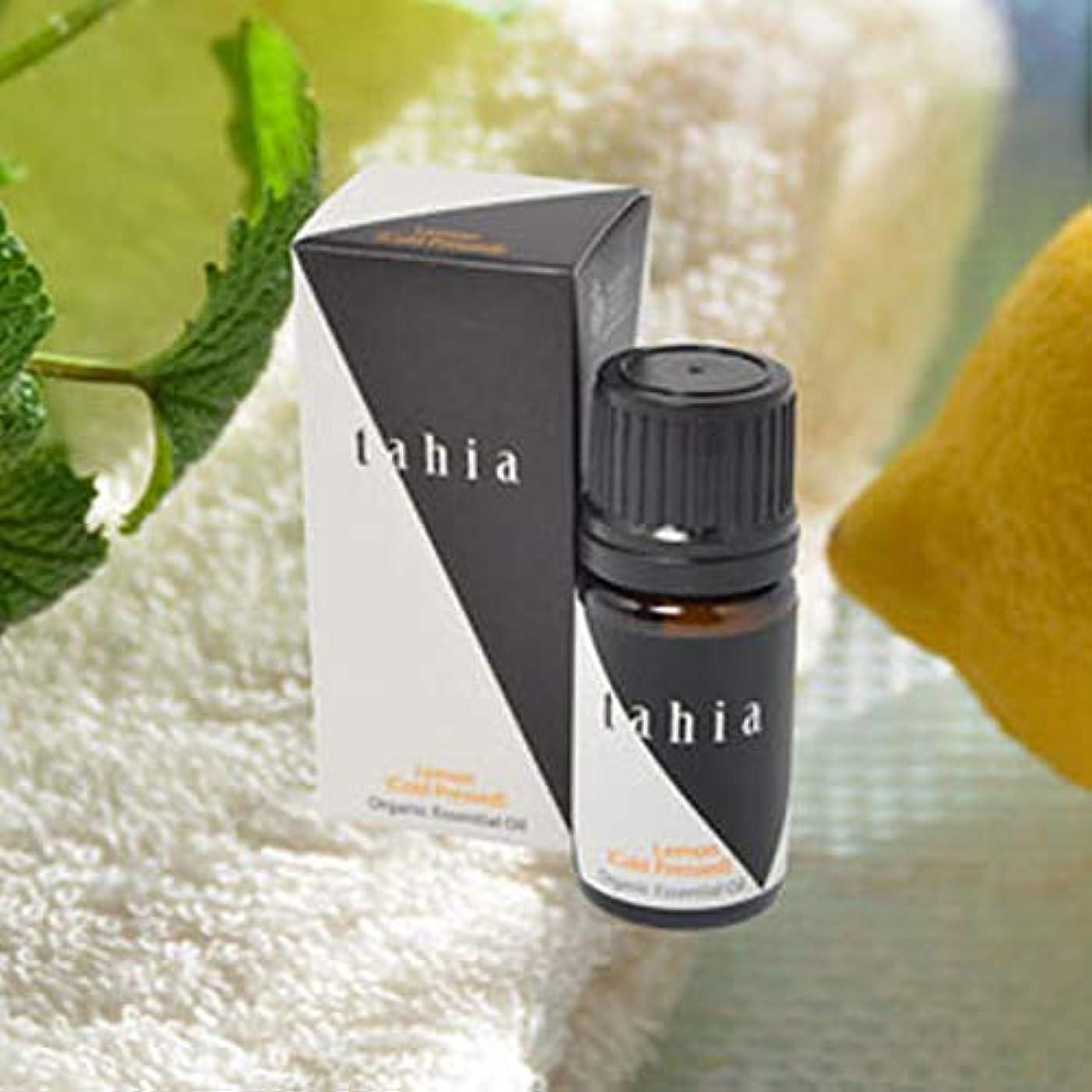 難民スライス分岐するタツフト タヒア tahia レモン エッセンシャルオイル オーガニック 芳香 精油