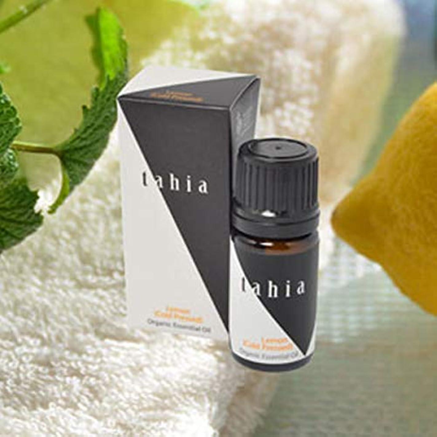 熱帯の極端な雇ったタツフト タヒア tahia レモン エッセンシャルオイル オーガニック 芳香 精油