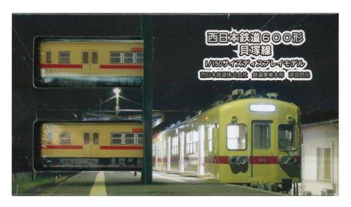 ワンマイル 西鉄600形 貝塚線 (1/150 ディスプレイモデル)