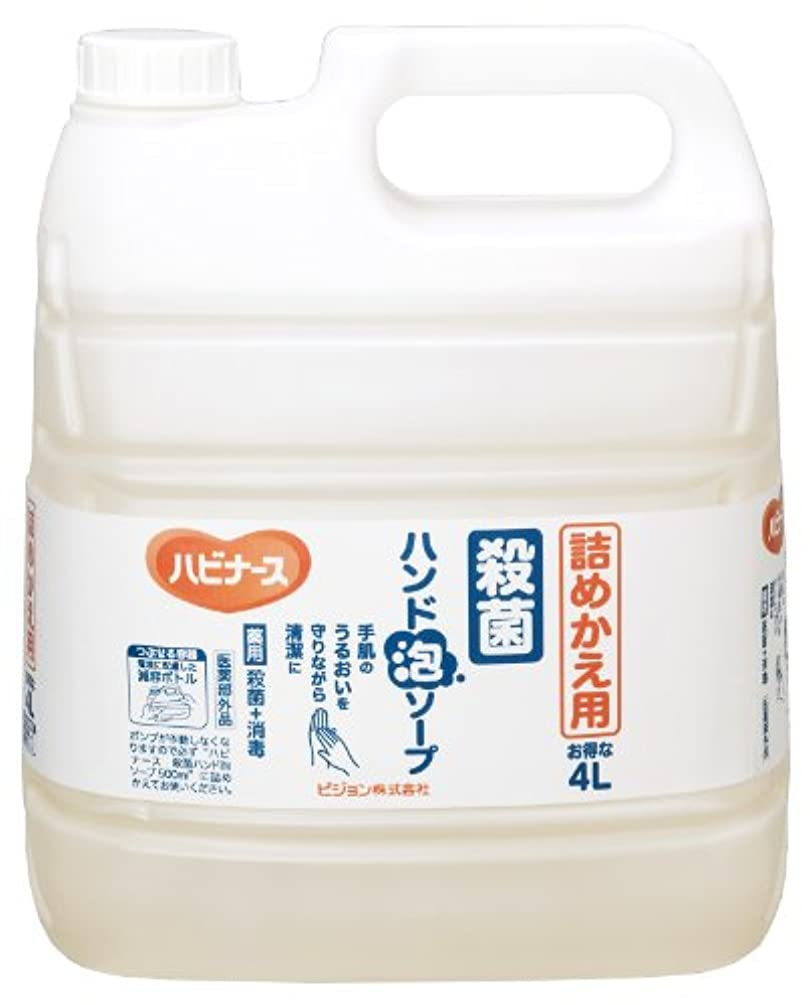 食事ほかににはまってハビナース 殺菌ハンド泡ソープ(詰替 11902(4L) ピジョン