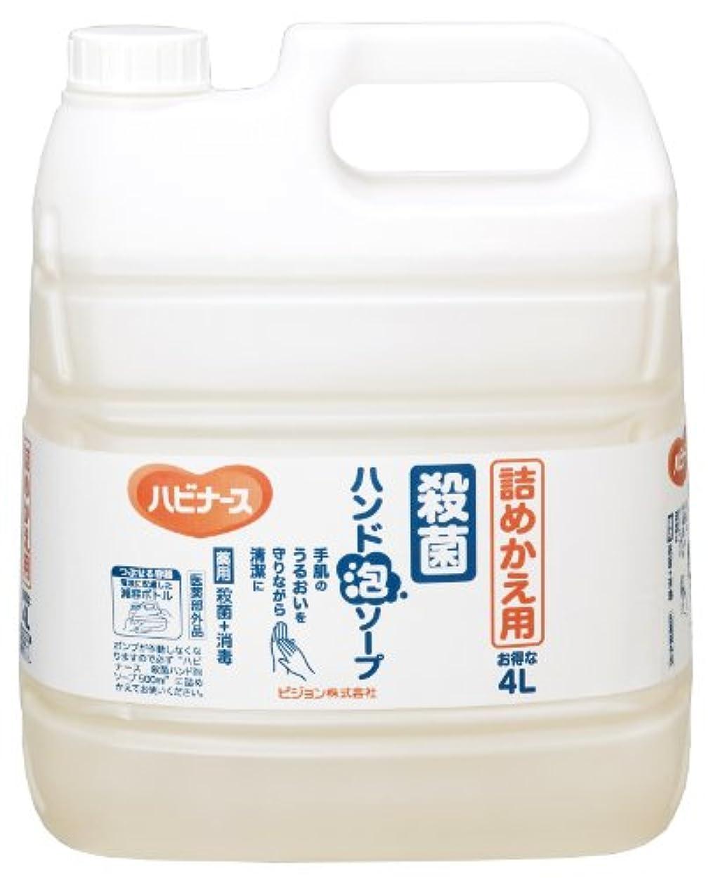 潜水艦思春期おとなしいハビナース 殺菌ハンド泡ソープ(詰替 11902(4L) ピジョン