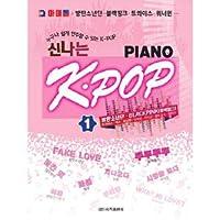 韓国楽譜集 Q アイドル 楽しい K-POP Piano 1 (BLACKPINK、防弾少年団、Wanna Oneの新曲楽譜収録) ★★Kstargate限定★★