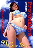 provocative [DVD]