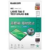 エレコム LAVIE Tab E TE510(KAS) 保護フィルム 高精細 指紋防止 反射防止 ハードコート加工 エアレス 自己吸着 TB-N204FLFAHD