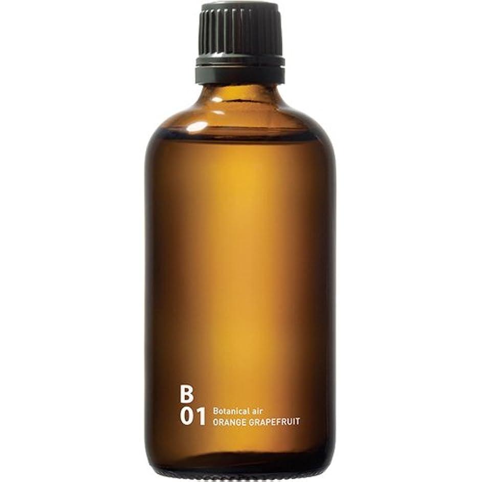 ハードリング遅い冗長B01 ORANGE GRAPEFRUIT piezo aroma oil 100ml