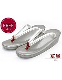 礼装用 草履《日本製》 フリーサイズ「シルバー」ZOF3047