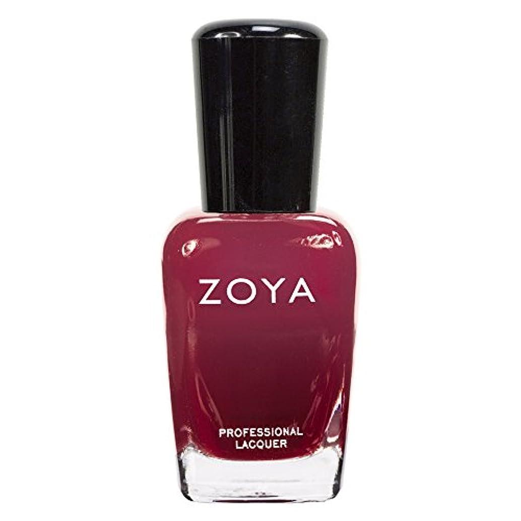 一般的に言えば効果大邸宅ZOYA ゾーヤ ネイルカラーZP455 DAKOTA ダコタ 15ml 深いブラウンレッド マット/クリーム 爪にやさしいネイルラッカーマニキュア