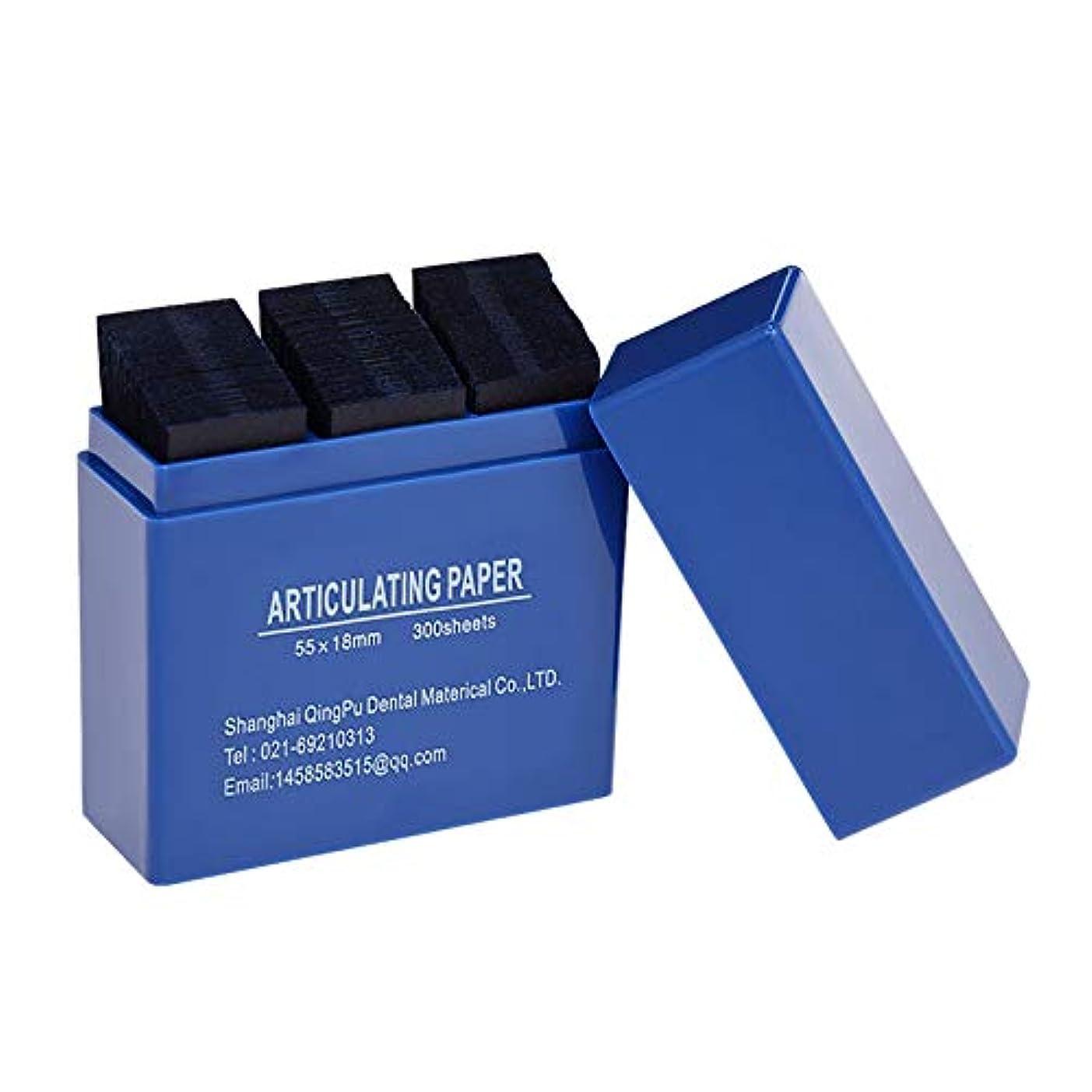 RaiFu 歯科 関節式 ペーパーストリップ 歯科用 ラボ用 製品ツール 口腔用歯のケア用品 300シート/ボックス ブルー