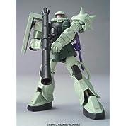 HCM-Pro 02-01 ザク2 (ニューマーキングバージョン) (機動戦士ガンダム)