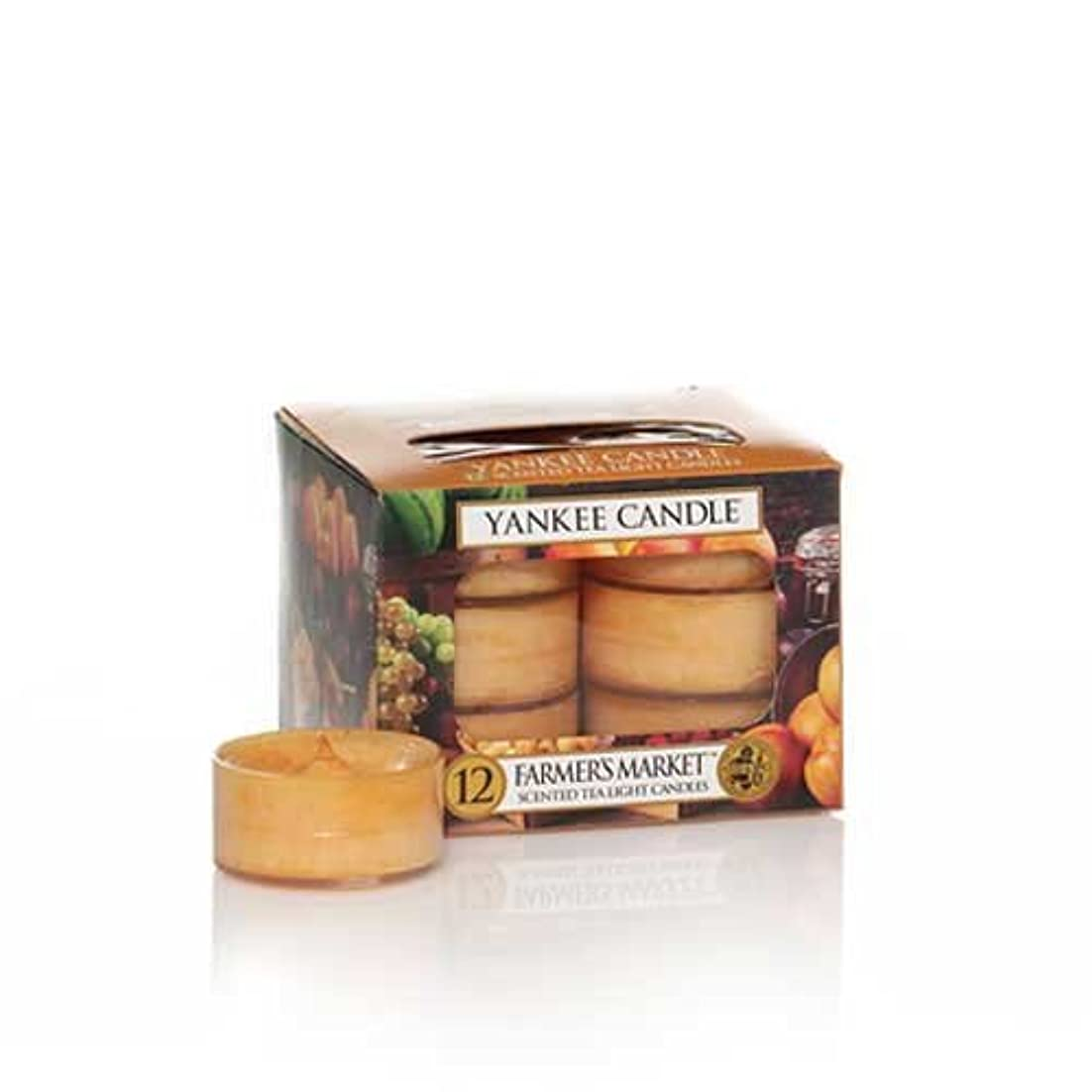 褐色ボンド情緒的Yankee Candle Farmer 's Market, Food & Spice香り Tea Light Candles オレンジ 1163587-YC