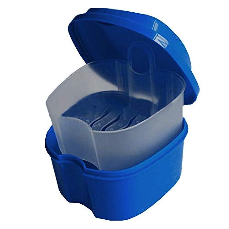 加入雨の然とした1st market プレミアム 入れ歯ケース リテーナーボックス マウスピース収納 便利